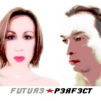 Ett fall framåt på tredje från Future Perfect