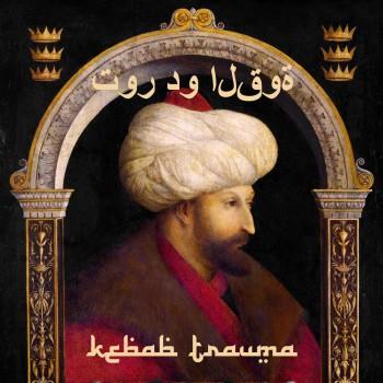 TourdeForce_Kebab_Trauma